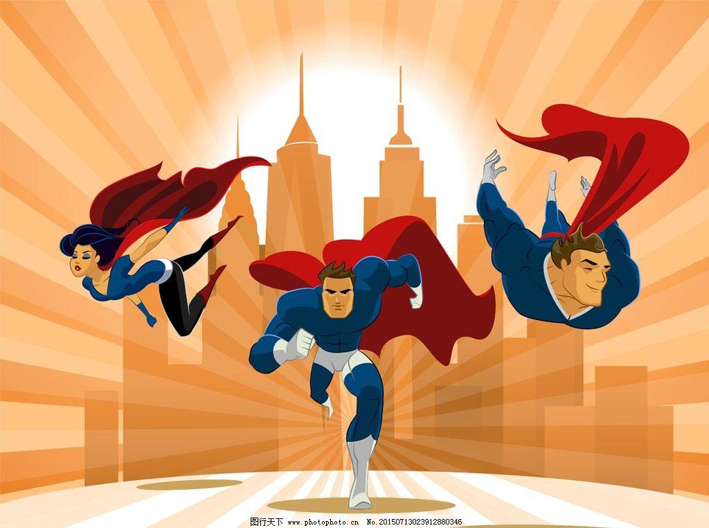 超人 手绘 漫画 卡通 壮汉