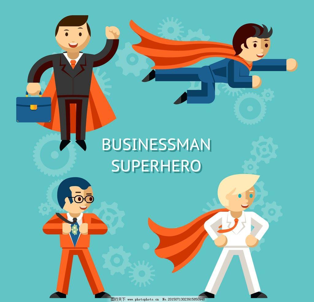 超人 手绘 漫画 卡通 商务人物 职业 白领 上班族 动漫形象 男性 男人