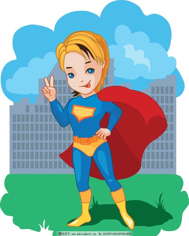 超人 手绘 漫画 卡通 动漫形象 男性 男人 设计 矢量 eps  设计 人物