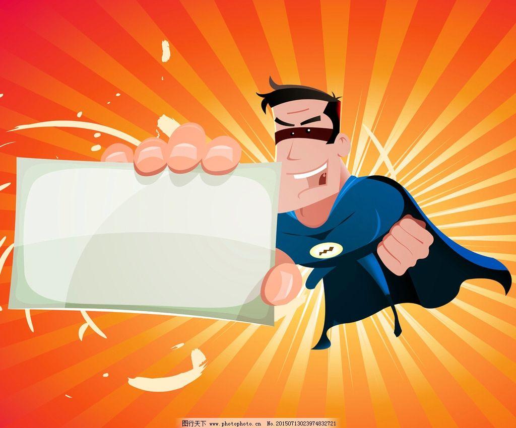 超人 手绘 漫画 卡通 壮汉 猛男 动漫形象 男性 男人 设计 矢量 eps