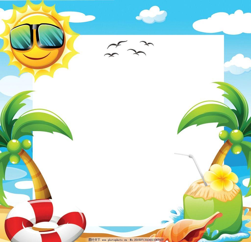 ppt 背景 背景图片 边框 模板 设计 矢量 矢量图 素材 相框 1024_987图片