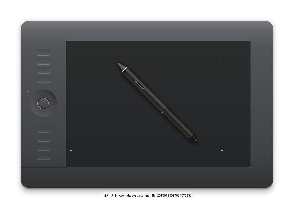 平板 手绘板 数位板 手写板 手绘笔  设计 现代科技 数码产品  ai