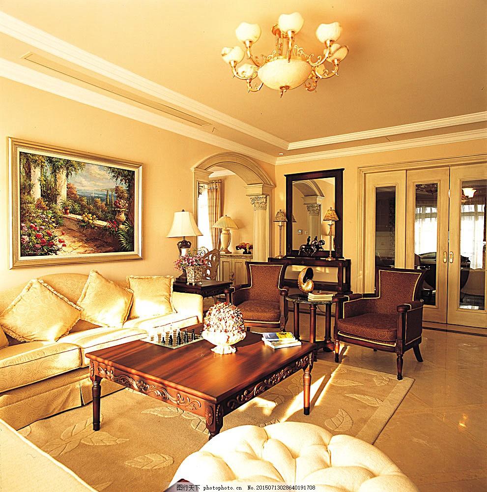 豪华客厅室内装修 室内设计 室内装饰效果图 室内装潢 时尚家居