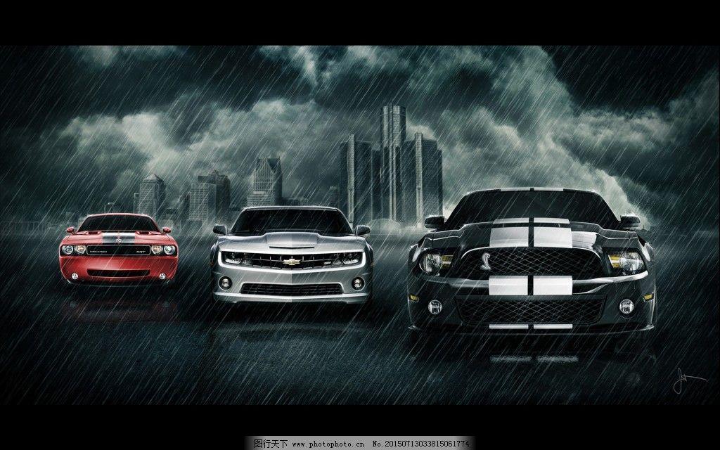 雨中的汽车广告图