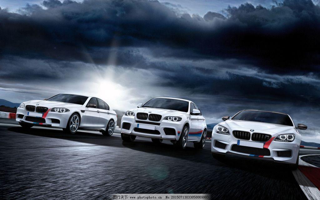 创意汽车广告背景图图片