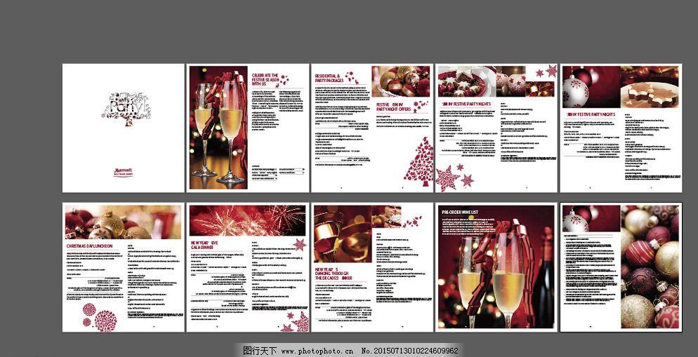 画册设计 绿色科技画册 国外画册 企业画册 国外画册排版 国外科技图片