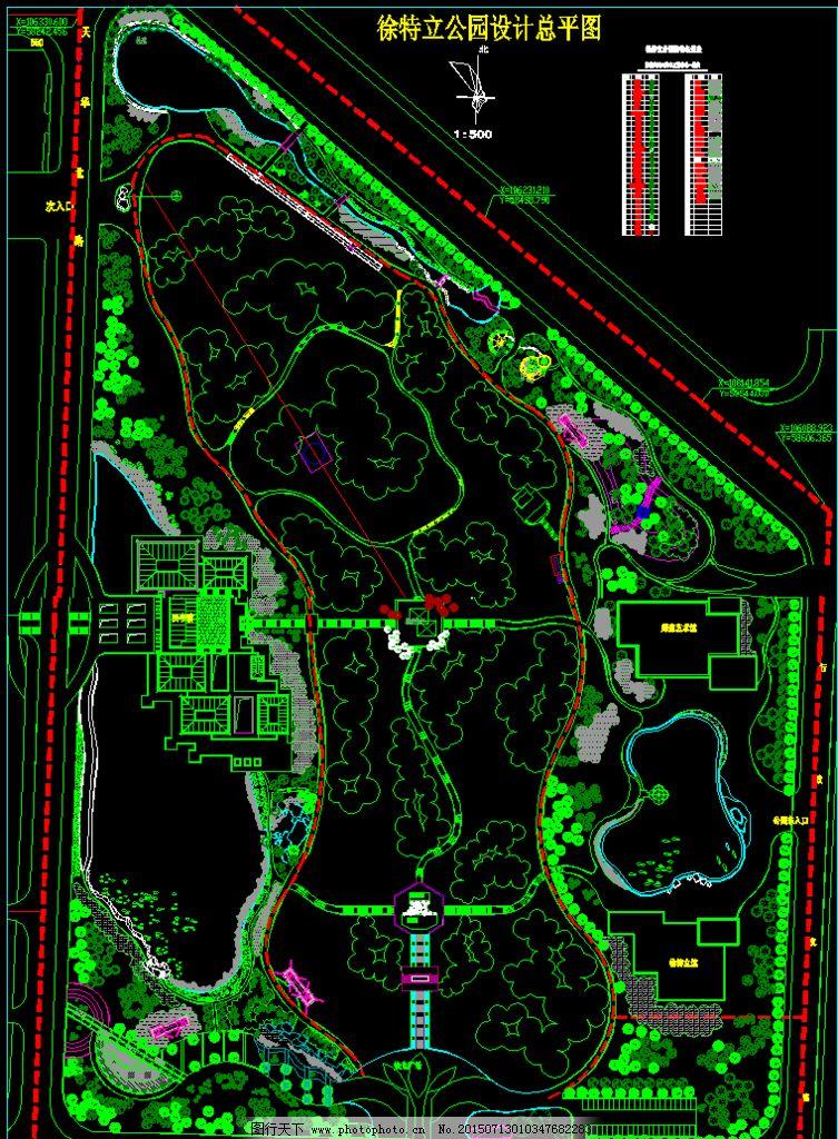 湖南徐特立公园规划总平面图图片