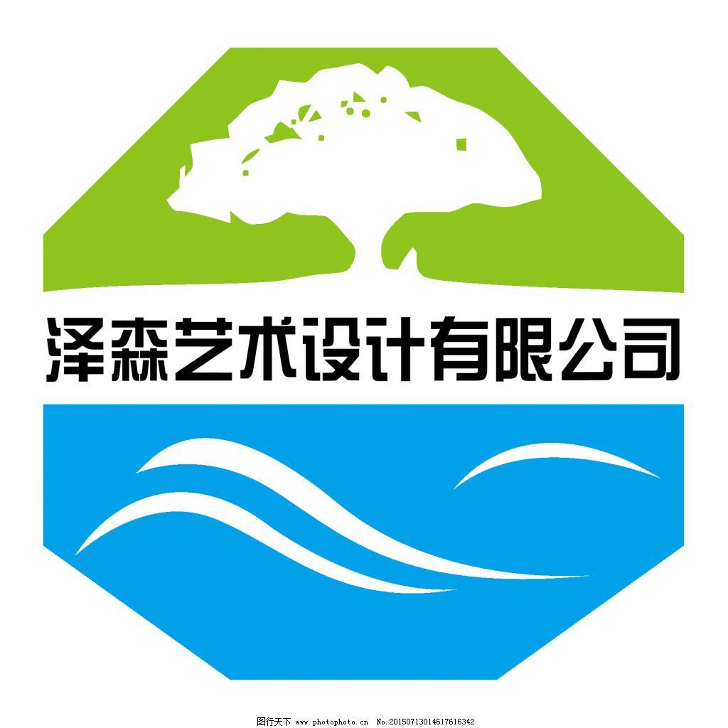 企业logm�'h�_企业logo免费下载 logo 公司 企业 文化      企业 文化 公司 原创