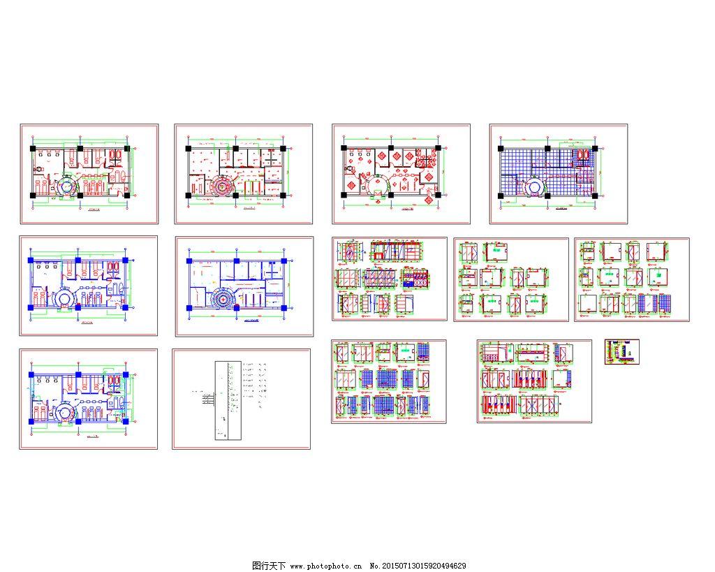 dwg        室内施工 设计图 室内装修 施工图 方案图布置图 施工图纸