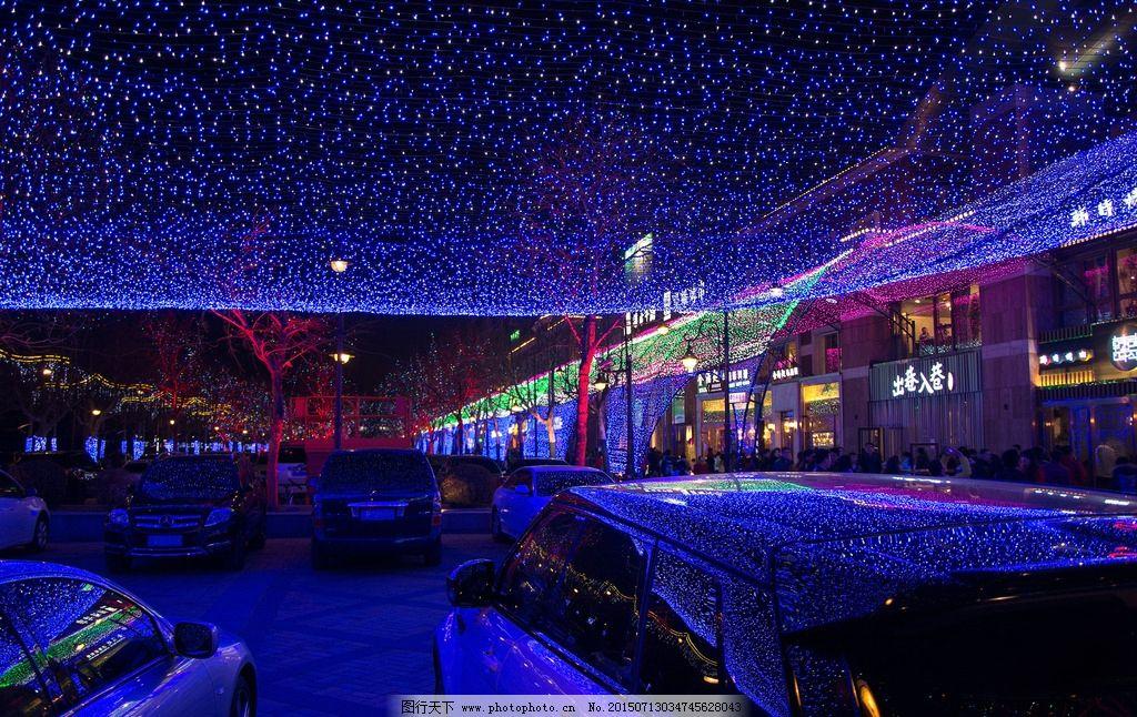商业街夜景 步行街 购物 灯饰 购物街 北京夜景 建筑景观 城市风光