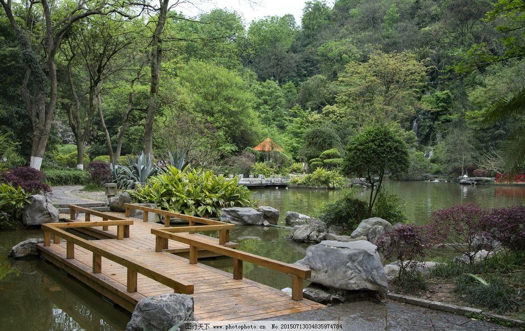 中式园林 小桥 凉亭 园艺 花园 公园 桂林山水 桂林风光 青山绿水图片