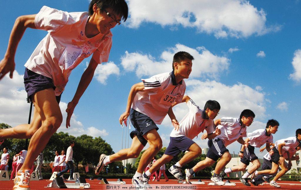 跑步 学生 运动 运动会 蓝天 男孩 起跑 夏天 比赛 短跑 竞技 赛事