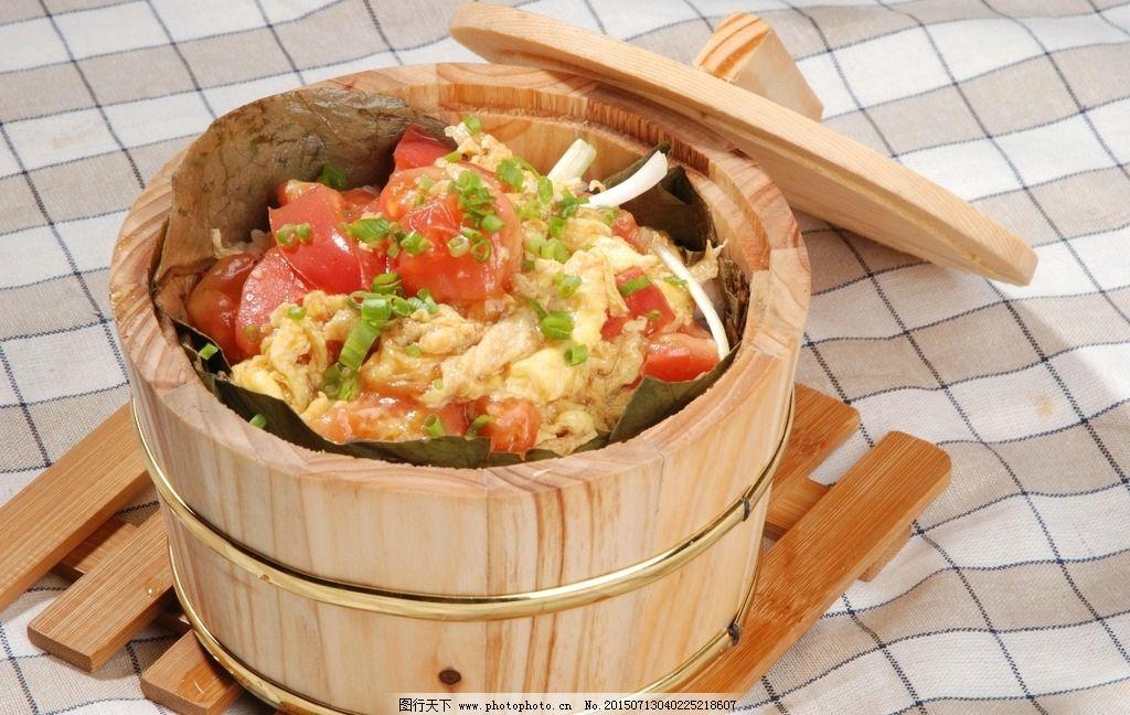 木桶番茄炒蛋 木桶饭 美食