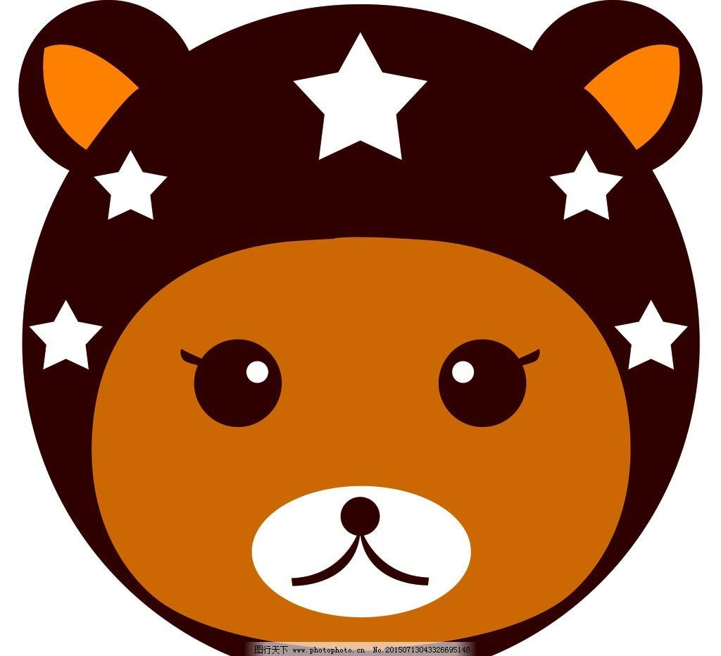 卡通 小熊 星星 不规则 咖啡 棕色 可爱 萌萌哒 卡通图案 设计 广告