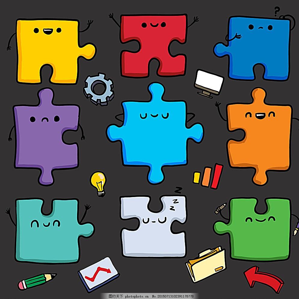 彩色拼图 彩色 拼图 卡通 可爱 图块 设计 标志图标 其他图标 ai 黑色
