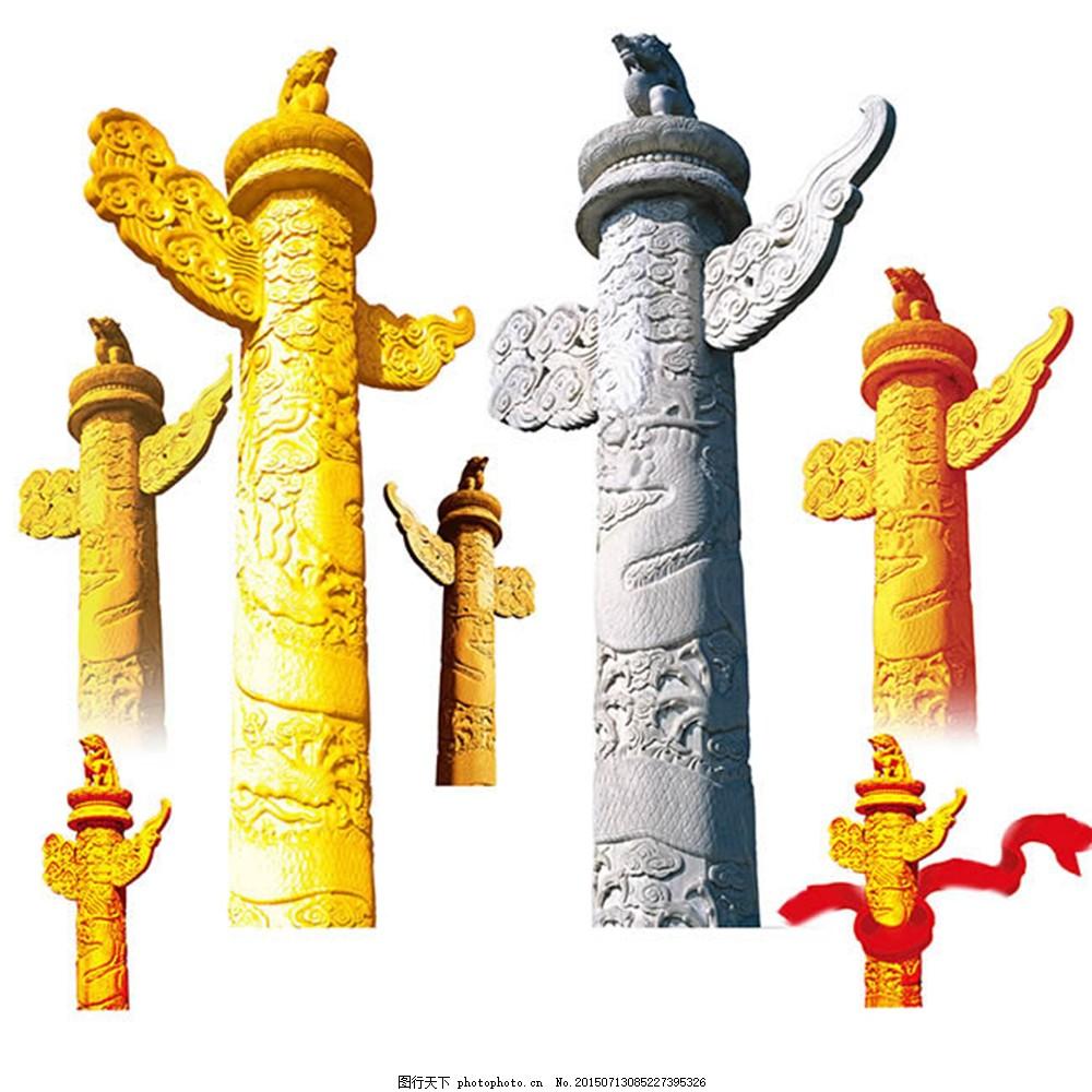 华表图片素材 设计素材 psd分层素材 华表图片设计素材 金色华表 中国