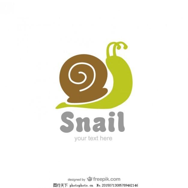 蜗牛的标志 标识 图标 设计 自然 模板 动物 卡通 徽标设计 营销 标志