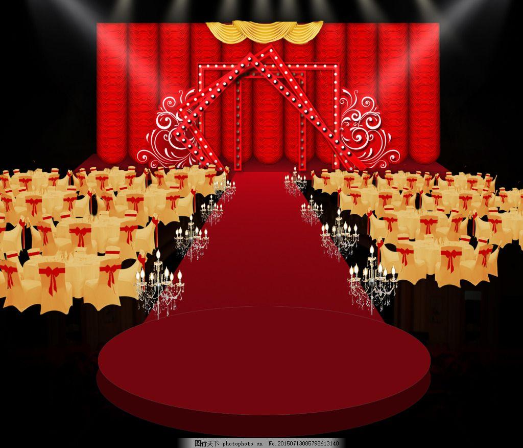 金色 红金 现代 欧式 婚礼效果图 纱幔 背景 婚礼 灯光 水晶灯 路引