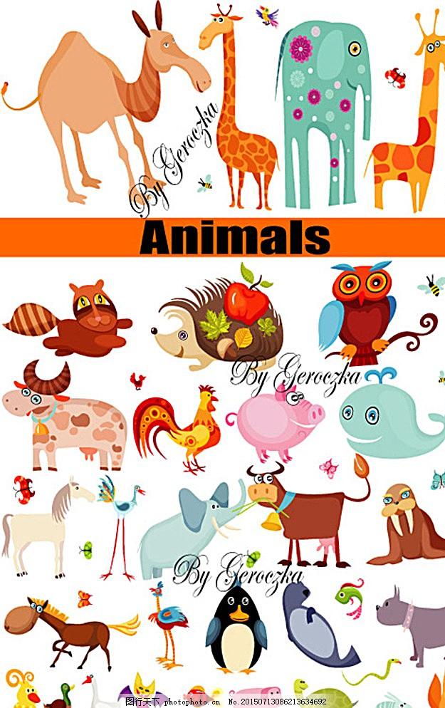 小动物 矢量动物 卡通矢量素材 花朵 背景底纹 布纹 移门图案 移门