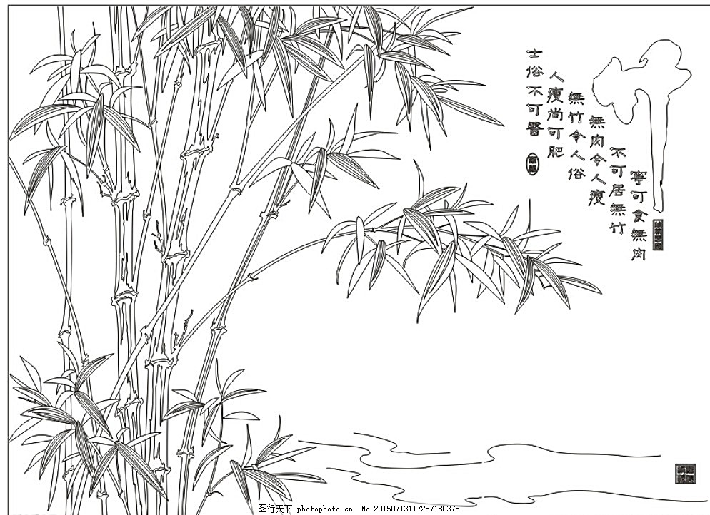 笔手绘竹子和山水