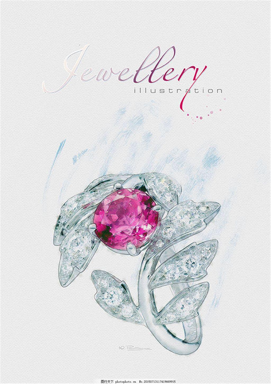 美丽珠宝创意素材 手绘 彩色 时尚 白色
