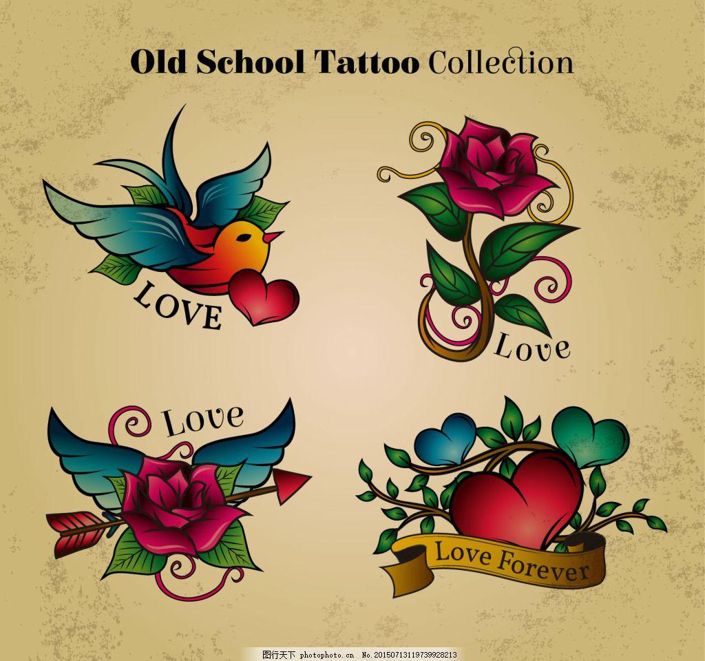手绘彩色纹身元素 手绘纹身 花卉纹身 黄色