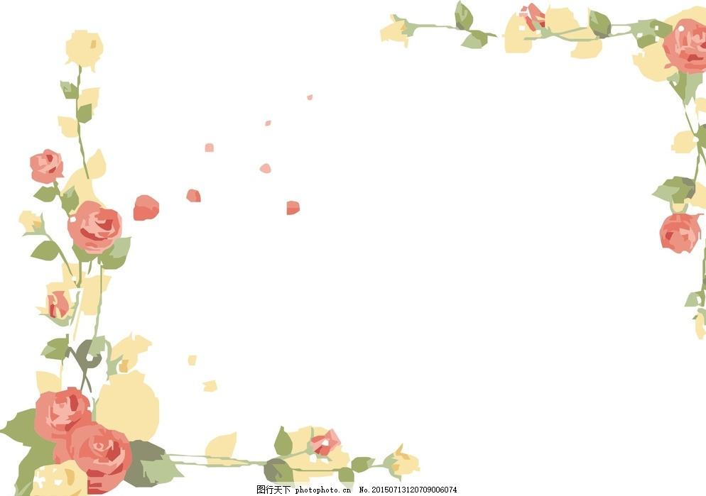 玫瑰花边框 玫瑰 花 边框 文艺 素材 水彩 简单 优美 复古 矢量 花边