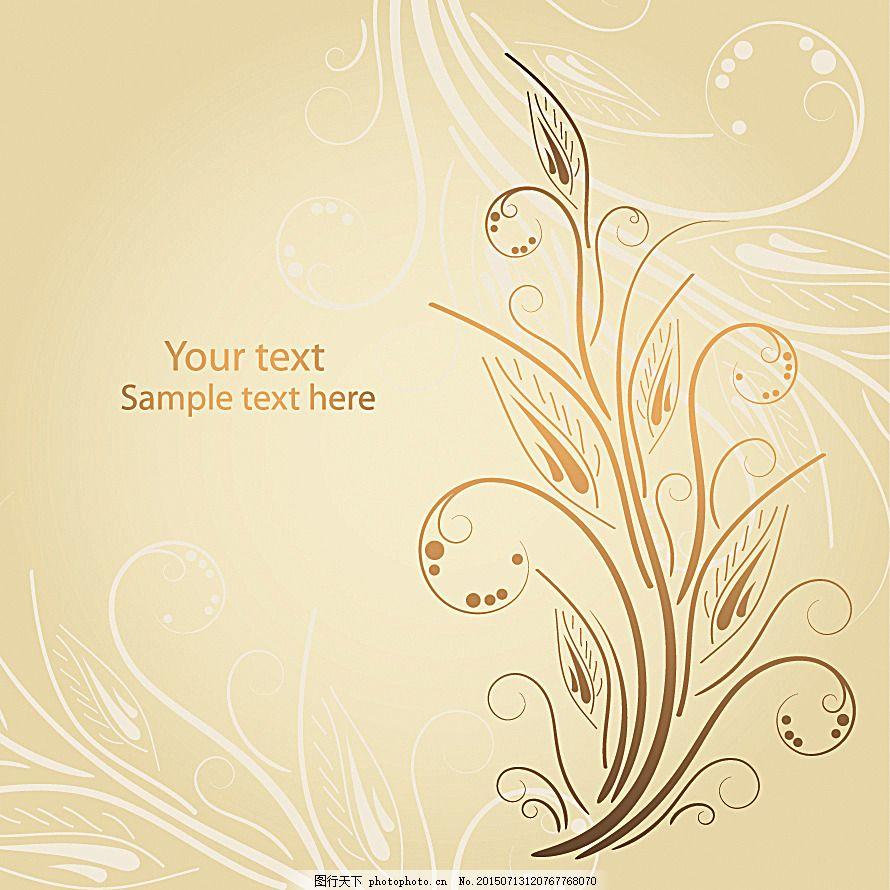 金色花纹背景 奢华 金色 复古 底纹 欧式背景 矢量素材 花纹 花纹底纹