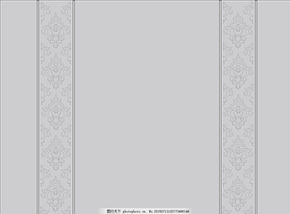底纹 欧式 雕花 玻璃花 墙纸纹 设计 广告设计 包装设计 cdr 灰色