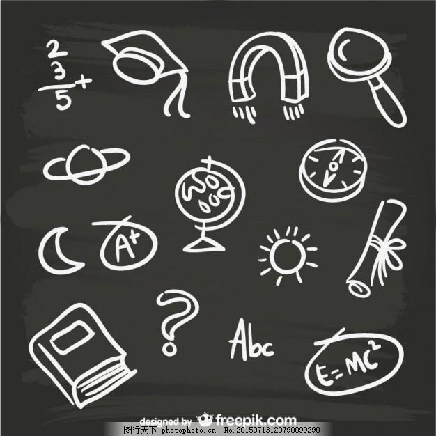 设计图库 设计元素 纹理边框  手绘黑板元素 学校 书 设计 教育 阳光