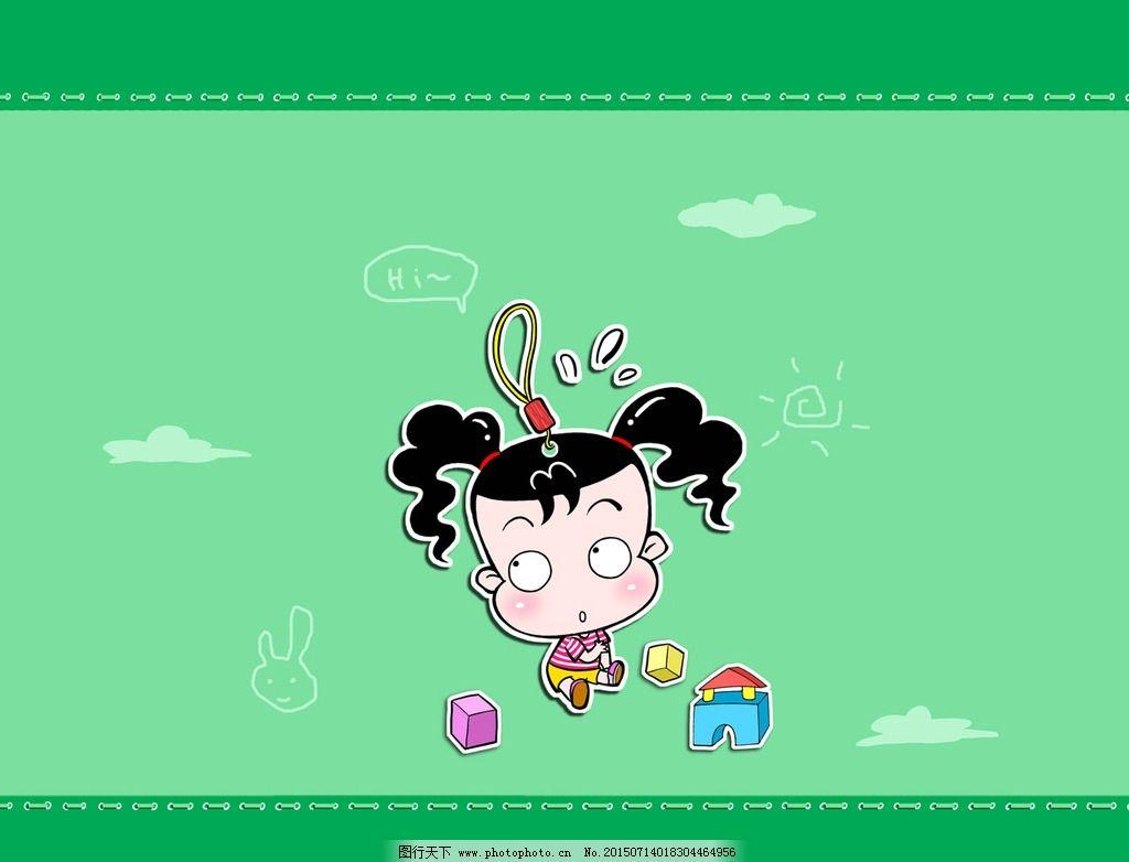妞妞淘 小兔子 挂件 积木 方块 云朵 设计 动漫动画 动漫人物 72dpi