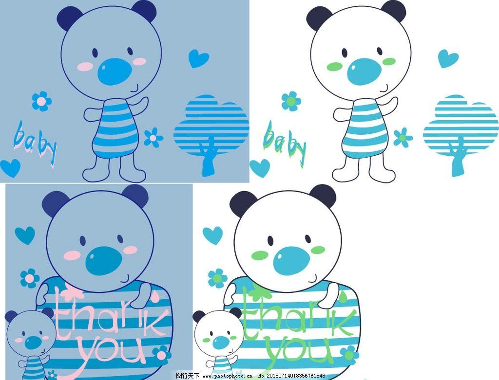 男童 婴童 图案 小熊 树 可爱 心 图案一刻 设计 动漫动画 动漫人物