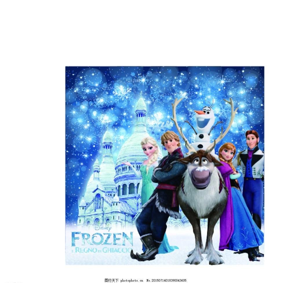 冰雪奇缘 雪花 蓝色 背景 公主 城堡 设计 动漫动画 动漫人物 ai 白色