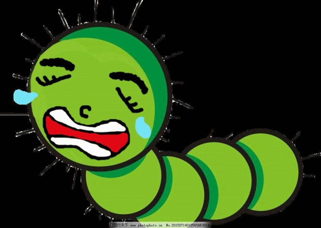 毛毛虫哭了 毛毛虫哭 卡通毛毛虫 毛毛虫大哭 毛虫 设计 动漫动画 gif