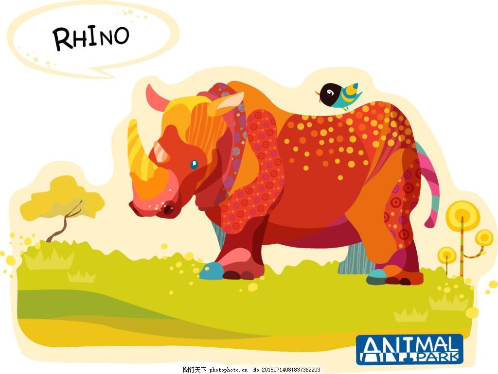 ai矢量228 卡通 动物 水彩画 儿童画 插画 抽象 小鸟 英语小报素材