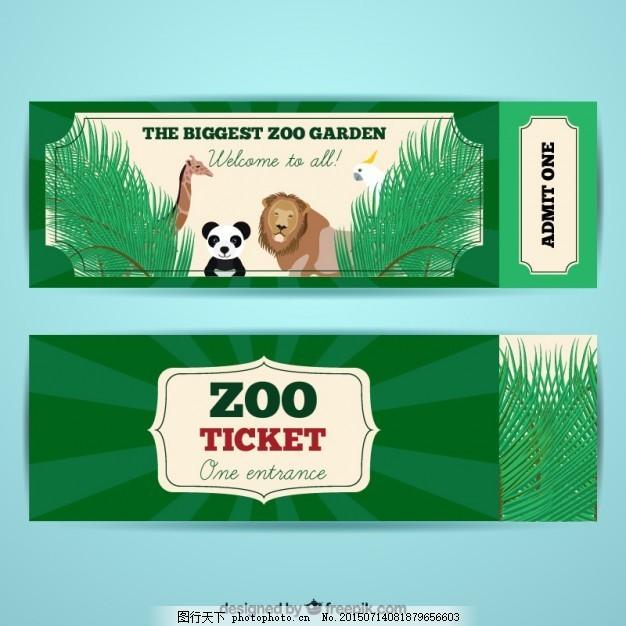 动物园的门票和漂亮的动物 旗帜 自然 横幅 热带 非洲 野生 野生动物