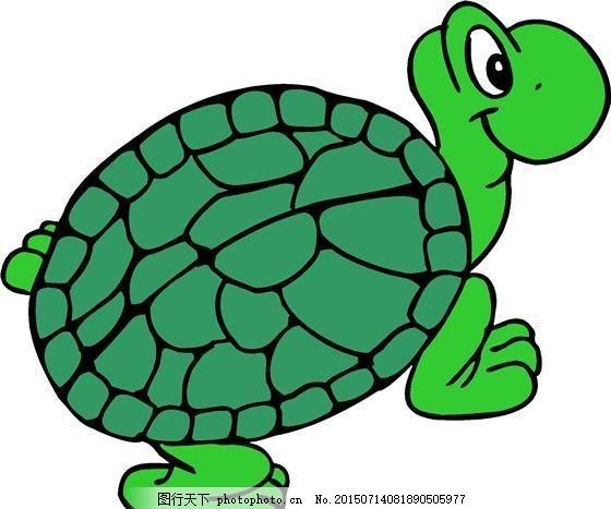 乌龟 动物漫画 矢量素材 wmf 设计素材 矢量动物 矢量图库 白色 wmf