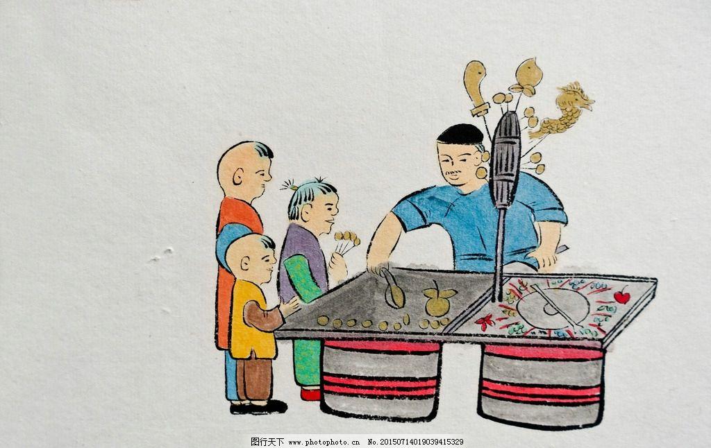 中国 传统 绘画图片