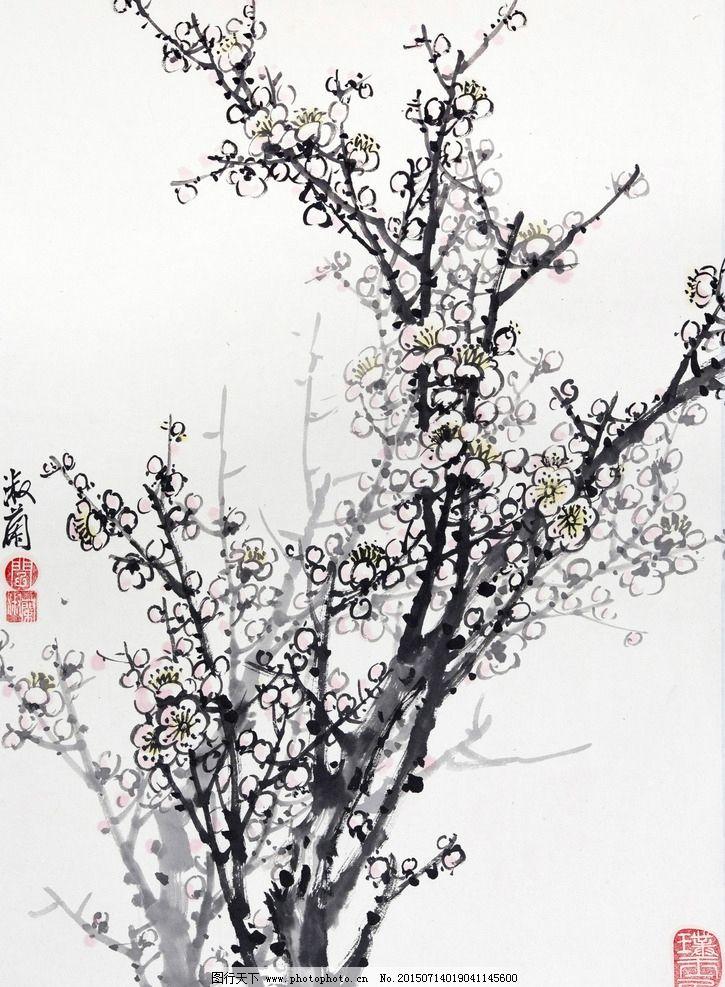 中国画 中国 传统 绘画 花卉 梅花 设计 文化艺术 绘画书法 240dpi