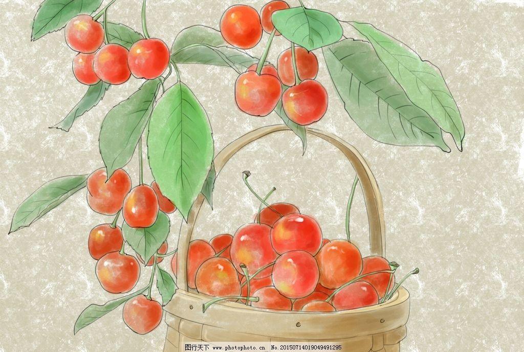 樱桃 水果 中国画 中国 传统 绘画 篮子 设计 文化艺术 绘画书法 300