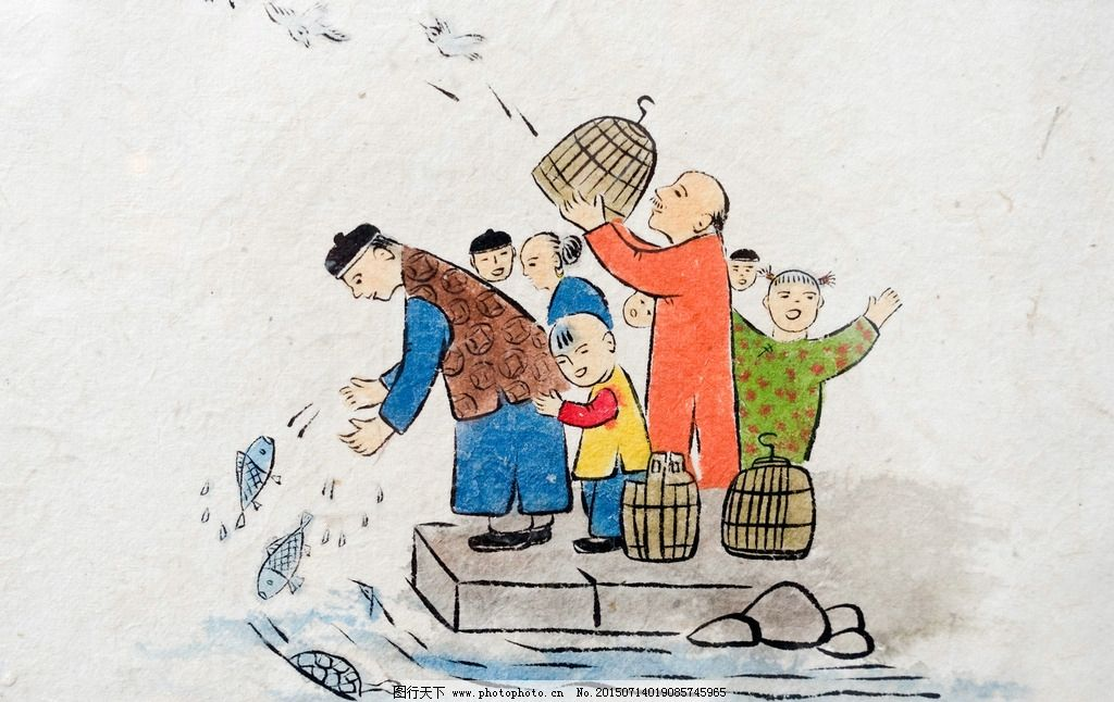中国画 中国 传统图片