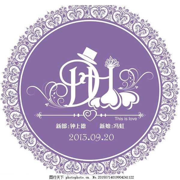 欧式婚礼logo图片