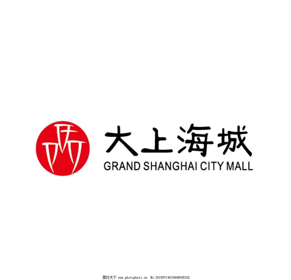 郑州标志-大企业logo