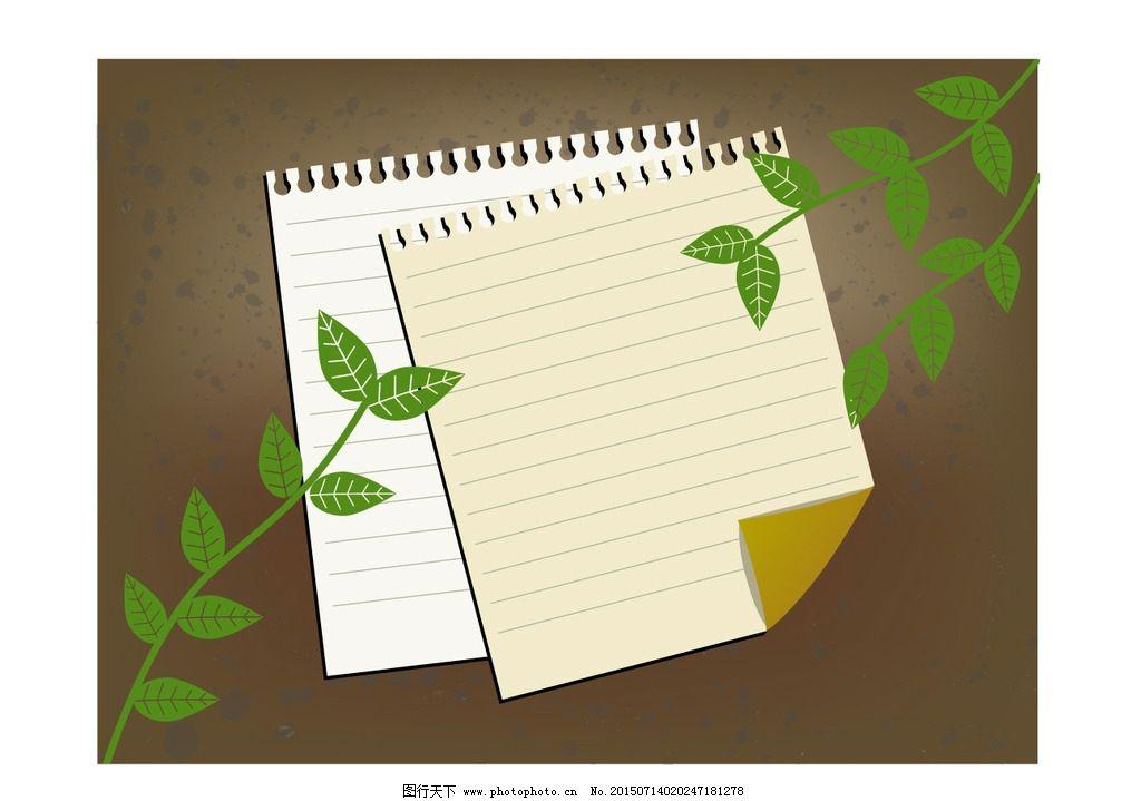 树叶书签的方法步骤以及图片