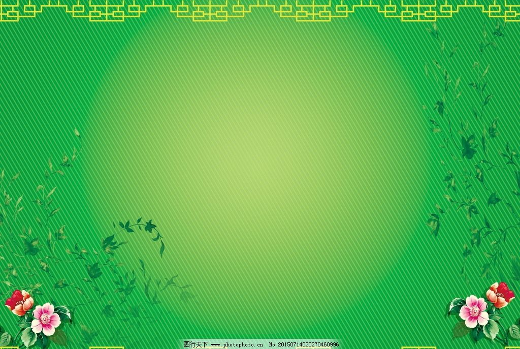 绿色背景 绿色模板 小花 绿色 背景 花纹  设计 底纹边框 背景底纹 72