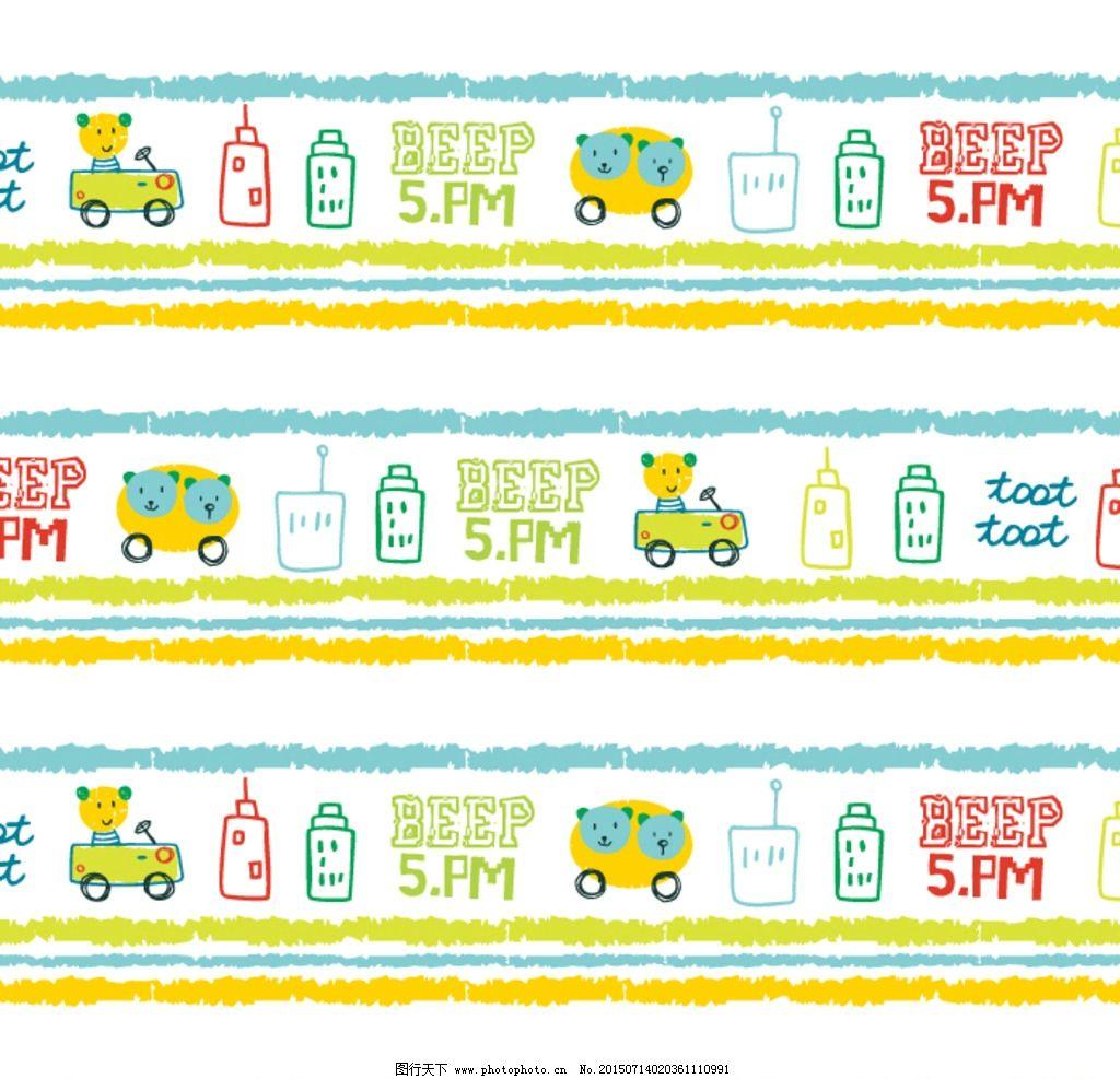 儿童卡通 可爱清新 童装 汽车 建筑 设计 底纹边框 花边花纹 cdr