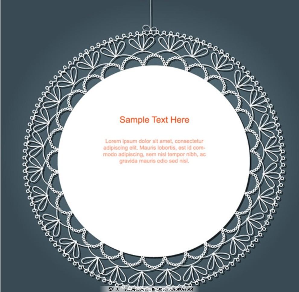 蕾丝花框 蕾丝 欧式 圆形 主题牌 花纹 设计 底纹边框 边框相框 eps