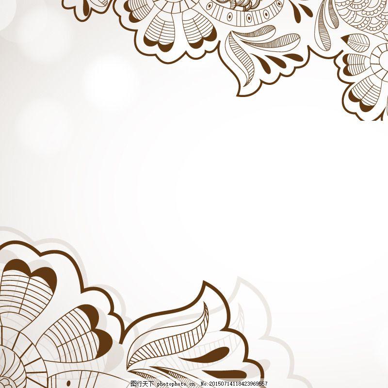 简约手绘花朵背景