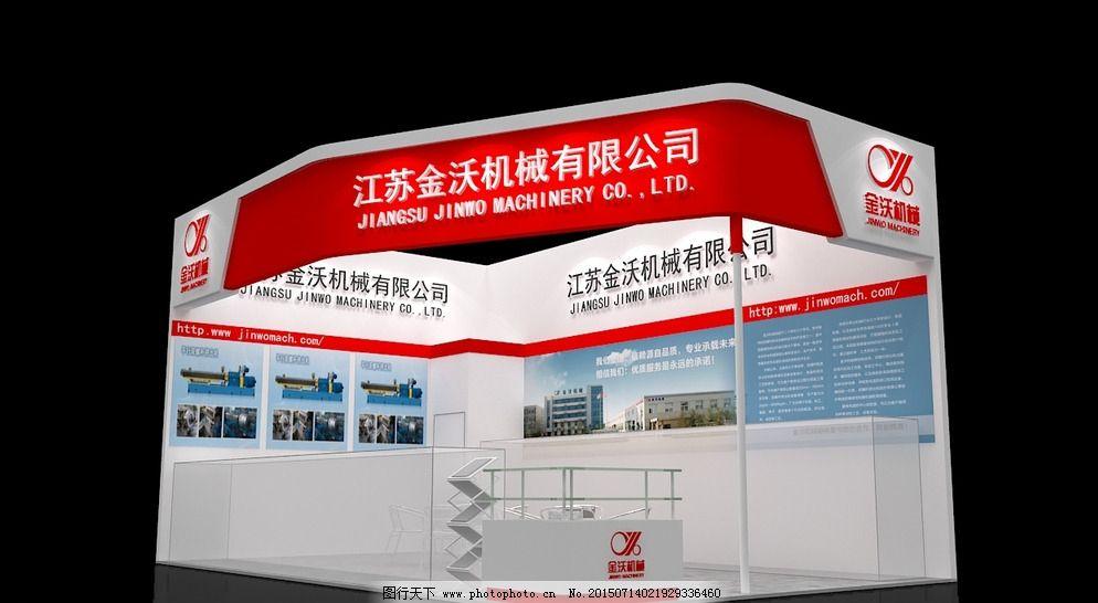 max 设计 现代设计 展示模型 40平 4米4高 两分开 现代设计 开放式图片