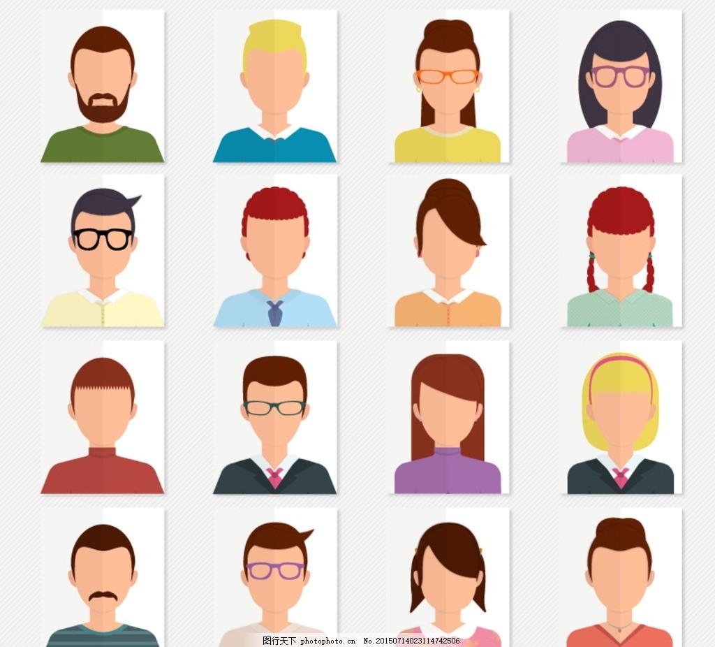 长方形人物头像矢量图      眼镜 胡子 职业 少女 少年 青年 国家